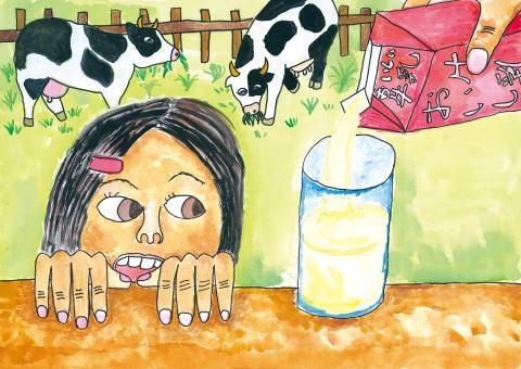 銅賞 牛乳たくさん飲みたいな