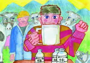 銀賞 復興の未来のために牛乳で力をつけよう