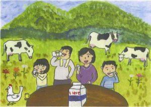 みんなで飲もう、おいしい牛乳