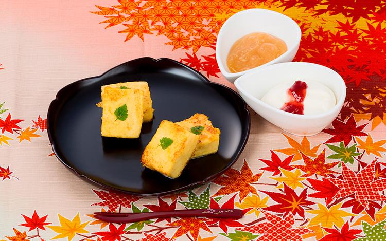 和ふぅれんちト~フ(豆腐)ト