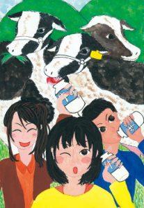 牛乳飲んで、明るく、元気に!
