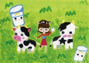 銅賞 牛乳大好き!!モッ~と元気!! 木村 碧彩 3年 女 洋野町立 帯島小学校