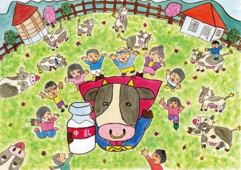 銅賞 牛乳はみんなのヒーローだ! 駒林 皇輝 4年 男 盛岡市立 仙北小学校