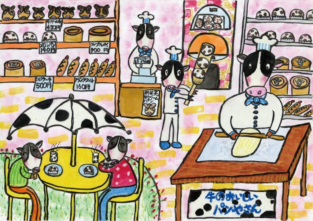 銅賞 あったらいいな!牛のパン屋さん 國丹 悠斗 6年 男 北上市立 江釣子小学校